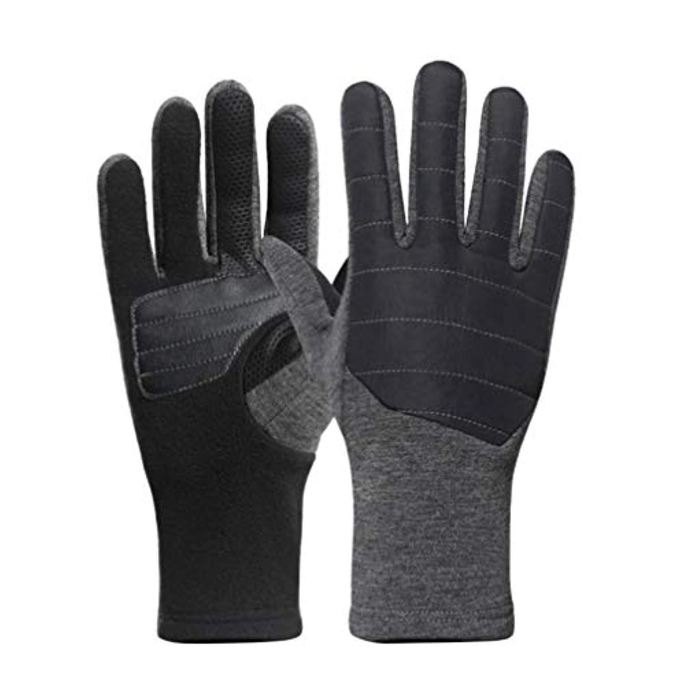 公平バタフライ主LIOOBO 1ペア男性フリース手袋タッチスクリーン指手袋ぬいぐるみ冬手袋暖かい手衣装屋外乗馬登山ハイキング