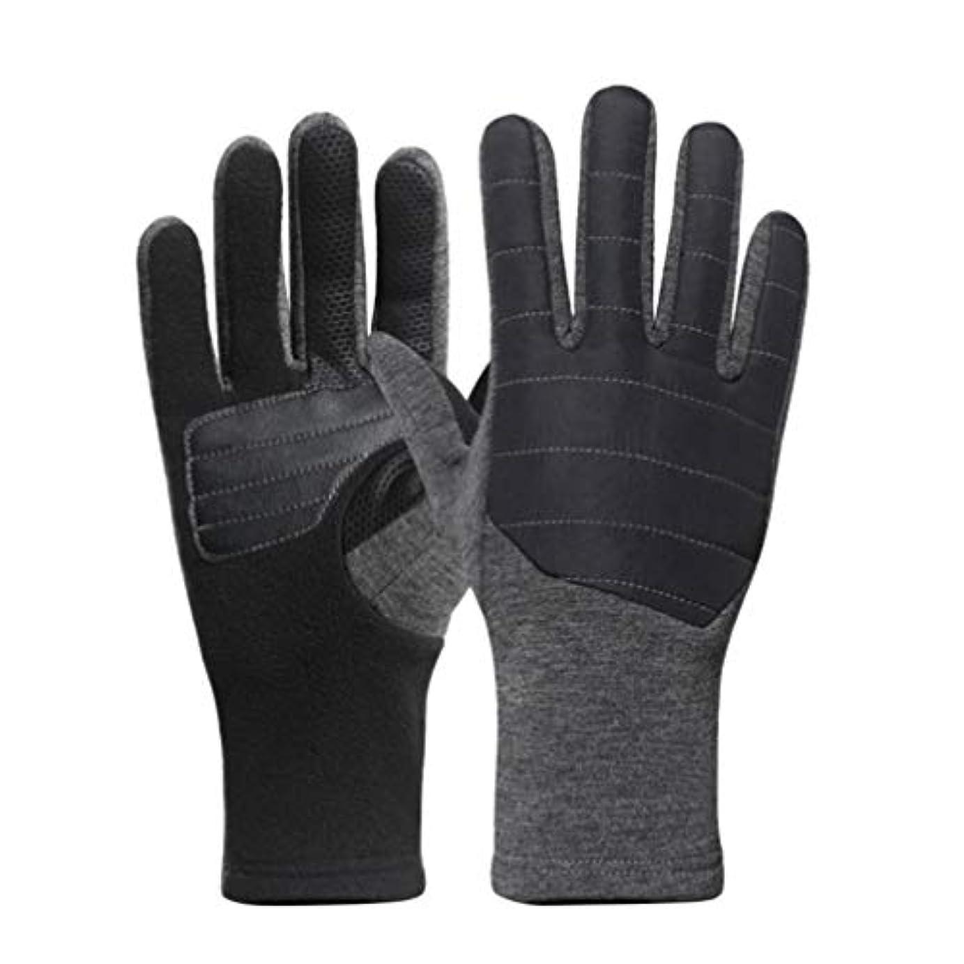 圧力訴える空虚LIOOBO 1ペア男性フリース手袋タッチスクリーン指手袋ぬいぐるみ冬手袋暖かい手衣装屋外乗馬登山ハイキング