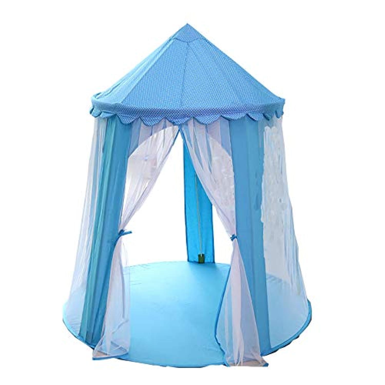 子供用の家のおもちゃのテント、大きなパール綿の蚊、太い高繊維ストラットに囲まれた広いスペース