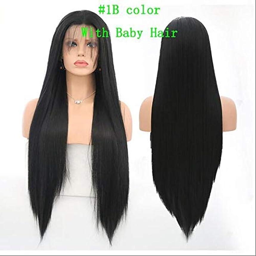 リビジョンしゃがむとまり木リザイ カリスマ性耐熱毛髪絹のような合成レースフロントかつらセクシーな女性フルかつらナチュラルカラー耐熱安いパーティーのためのかつら日常的なドレス高密度 (Color : 1B with Baby Hair, Stretched Length : 18inches)