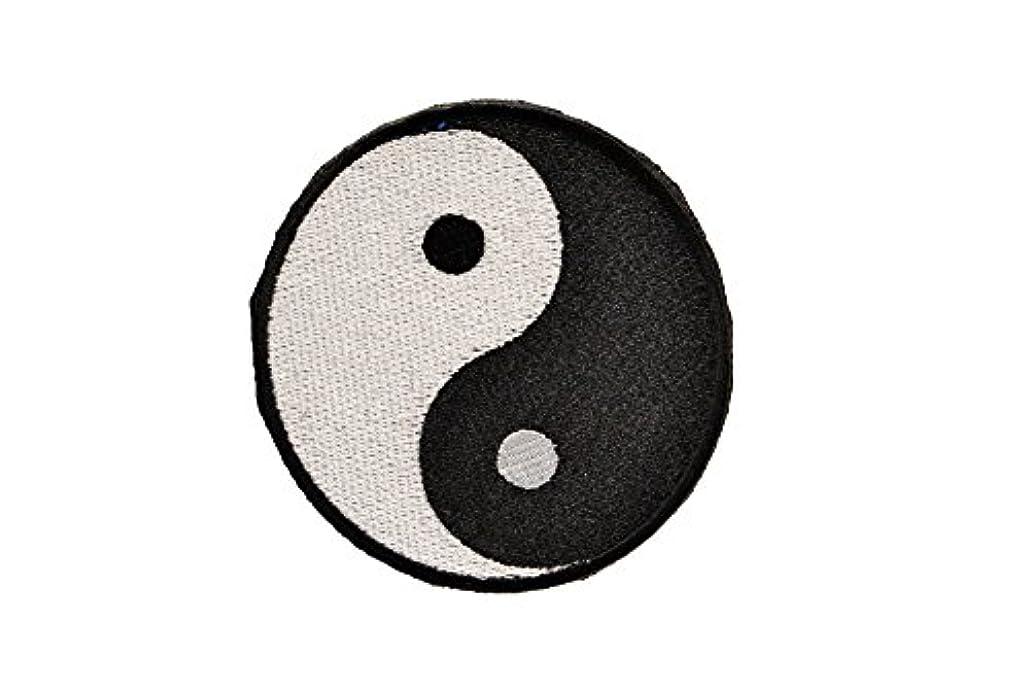ネクタイ災難エリート布製 丸型 太極図 ミリタリー ワッペン パッチ サバゲー ベルクロ付き 白黒
