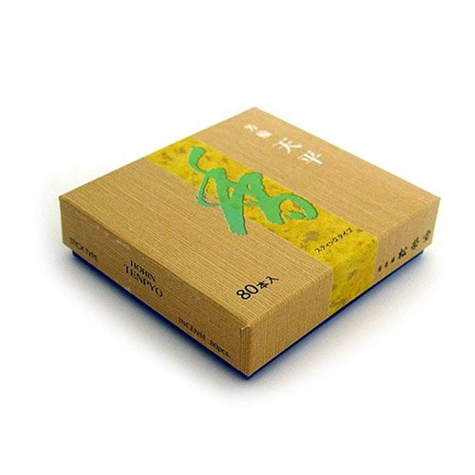 美人ユーモラスボーナスShoyeido 's PeacefulスカイIncense、80 Sticks – ten-pyo