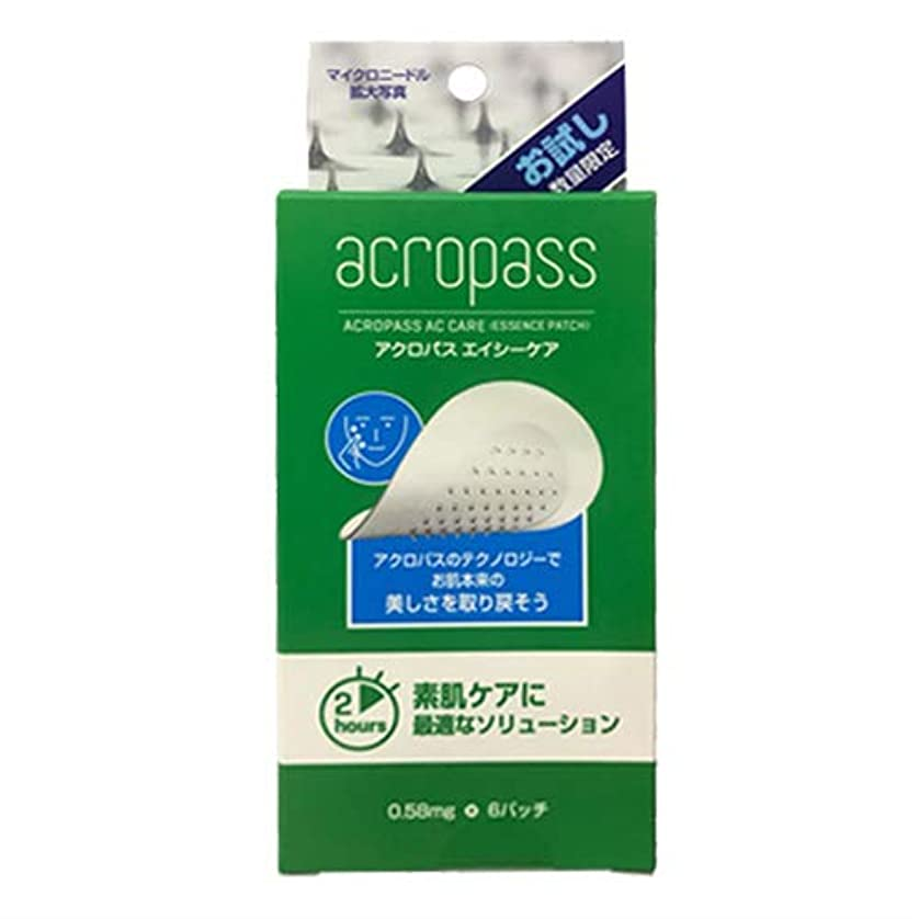死傷者政治的凶暴なAcropass (アクロパス) アクロパス エイシーケア プラスお試しサイズ フェイスマスク 無香料 6パッチ入り