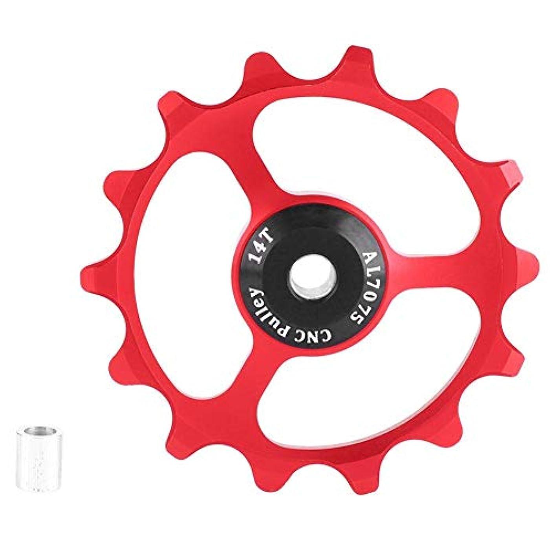 どきどきターゲットばかげている自転車の後部ディレイラープーリー 自転車 ジョッキーホイール リア ディレイラー 安定性 軽量 頑丈 取り付けが簡単 自転車用 アクセサリー
