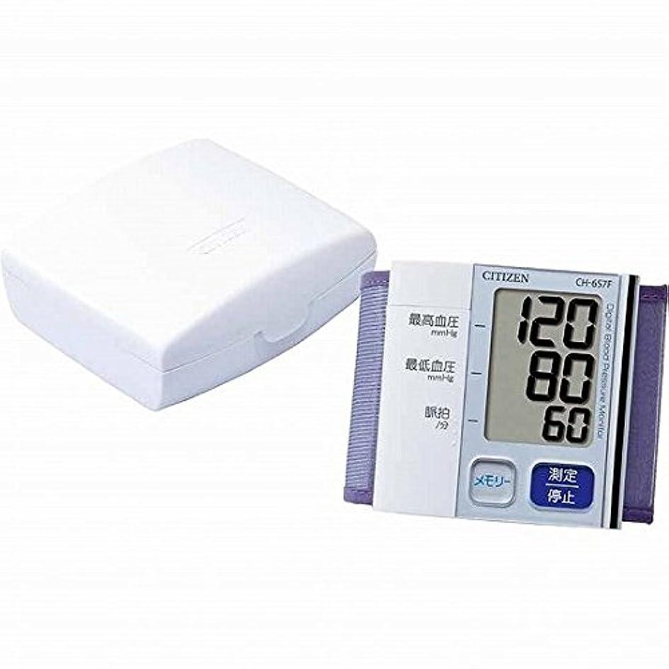 学部長感じ赤CITIZEN(シチズン) シチズン 電子血圧計 手首式 No70(CH657F)