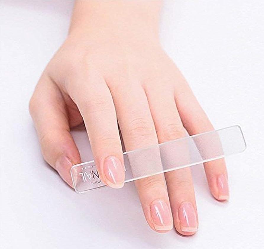 SmartRICH ガラス製ネイルファイル ネイル, 透明ガラスNano研磨 絶妙 爪やすり 爪磨き 立体ナノネイルファイル ネイルケア用品 美しい指先 光沢長持ち
