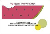 【30枚入り】 暑中見舞いはがき SS-05_30 暑中見舞い ハガキ 暑中はがき