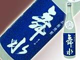 酒粕焼酎 舞水 (まうみ) 1800ml 【福岡県 花の露】