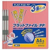 (まとめ) コクヨ フラットファイル(PP) A4タテ 150枚収容 背幅20mm ピンク フ-H10-3P 1パック(3冊) 【×10セット】 [簡易パッケージ品]
