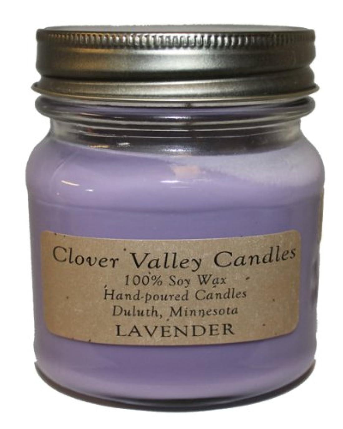 テメリティ出来事繊維ラベンダーHalf Pint Scented Candle byクローバーValleyキャンドル