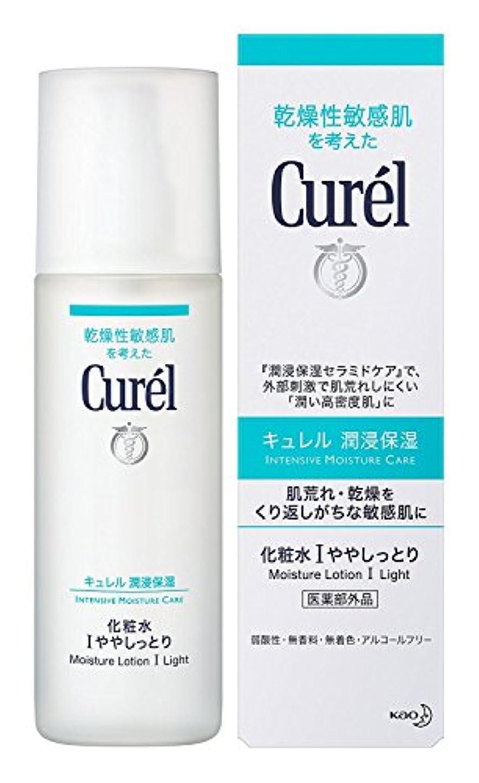 【花王】キュレル 薬用化粧水 I ライト(150ml) ×5個セット