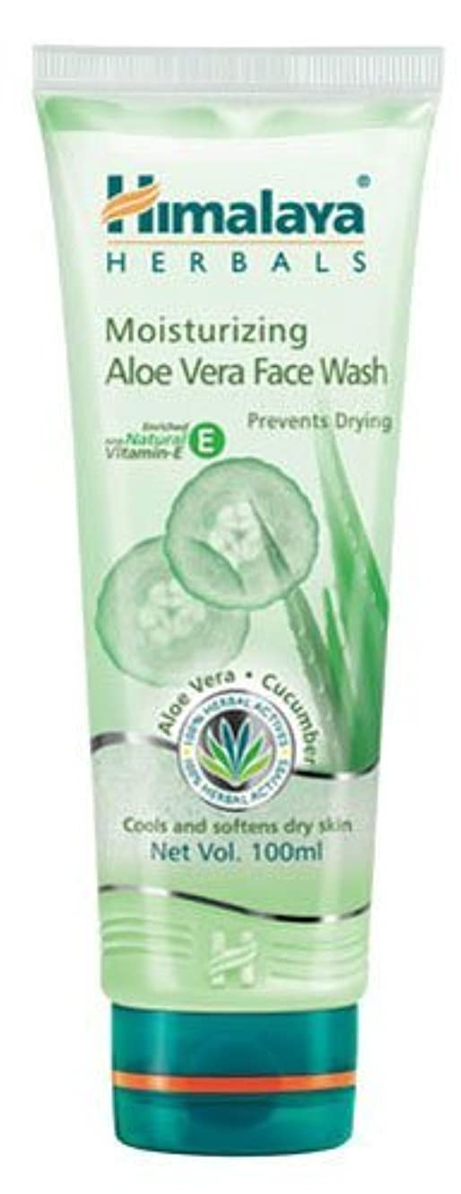 Himalaya Moisturizing Aloe Vera Face Wash - 50ml
