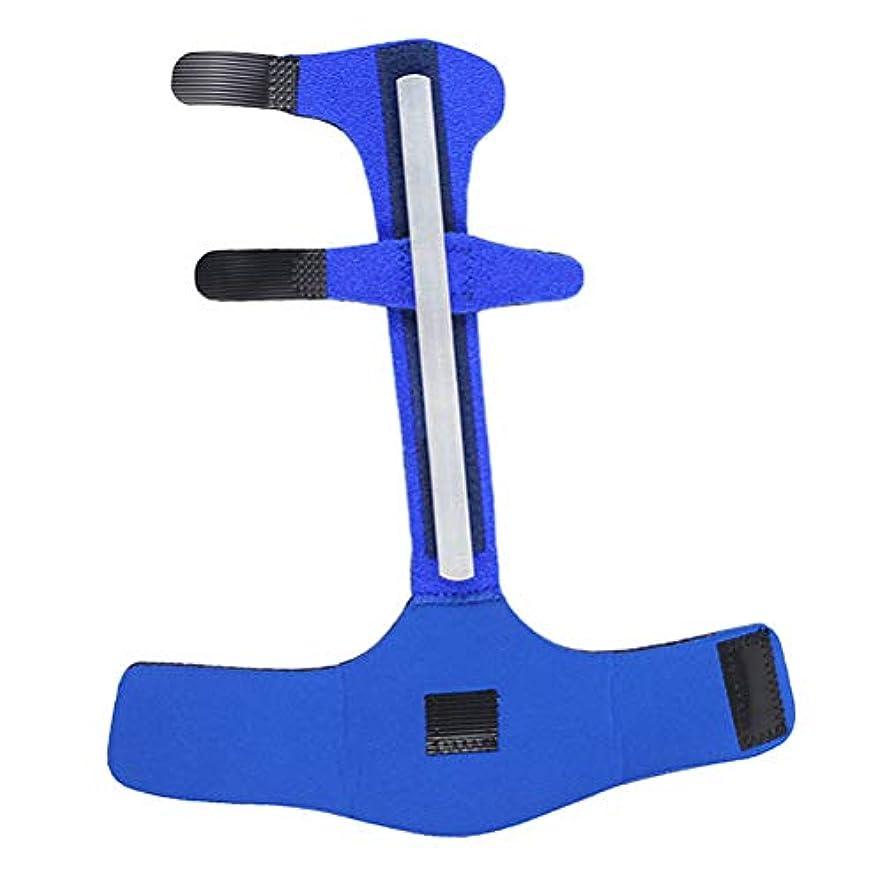 レンズ頭蓋骨発見するHealifty フィンガージョイントコレクター骨折固定スプリントフィンガーエクステンションスプリント可動矯正手保護スリーブ(青)