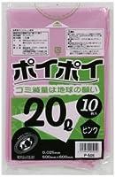●●●低密度 カラーポリ袋20L(ピンク)10枚×100冊