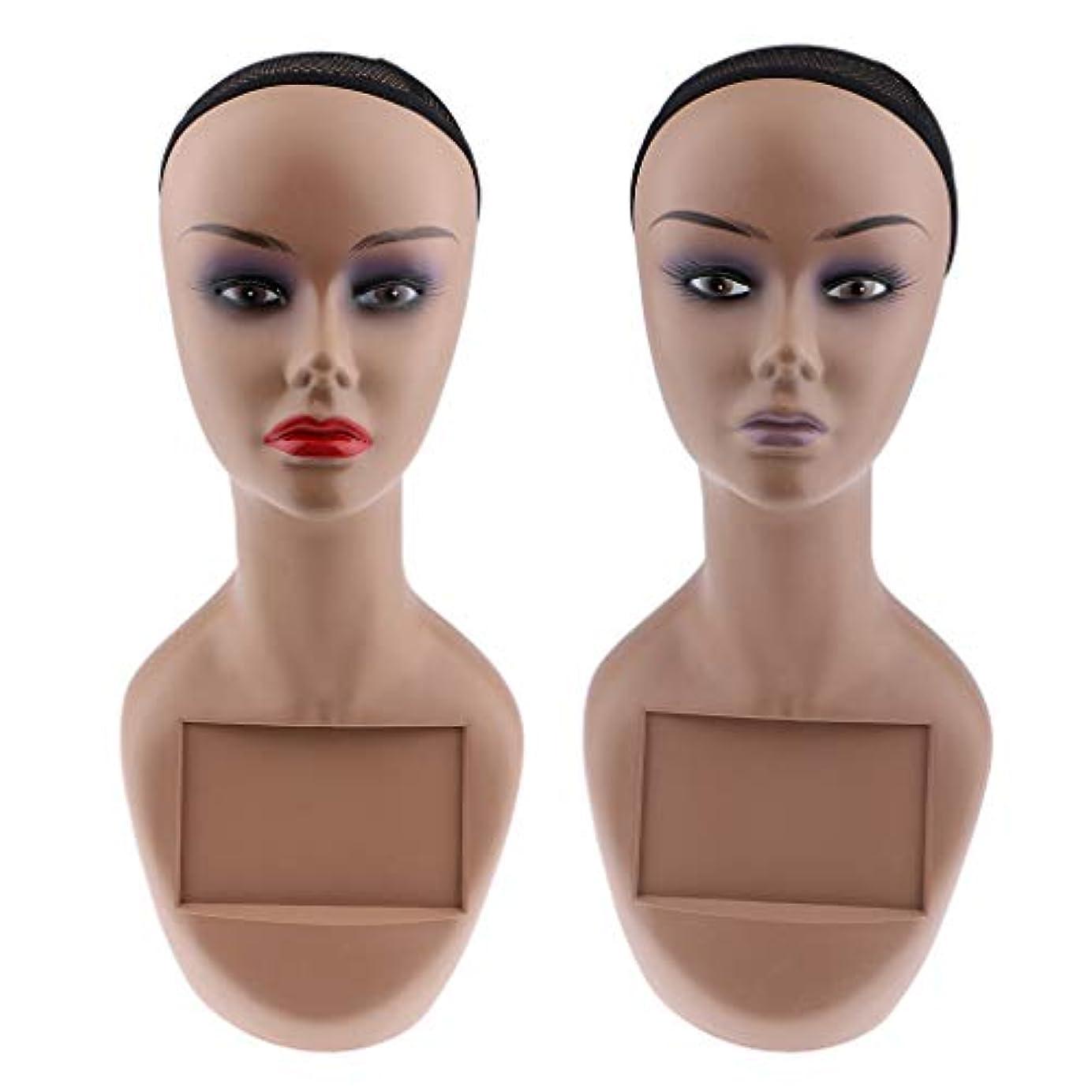 破壊的リーフレット旋律的Perfeclan マネキンヘッド ヘッドモデル 女性 かつら 帽子 スカーフ ジュエリー ディスプレイ 2個セット