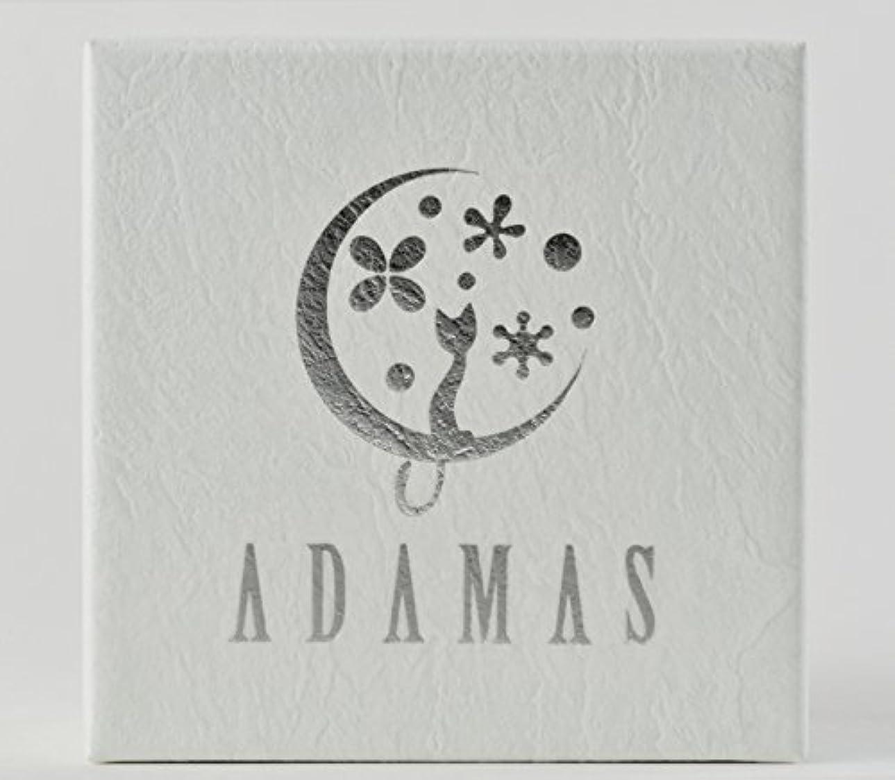 苦行和らげる実際にデリケートゾーン用石けん ADAMASソープ (白)