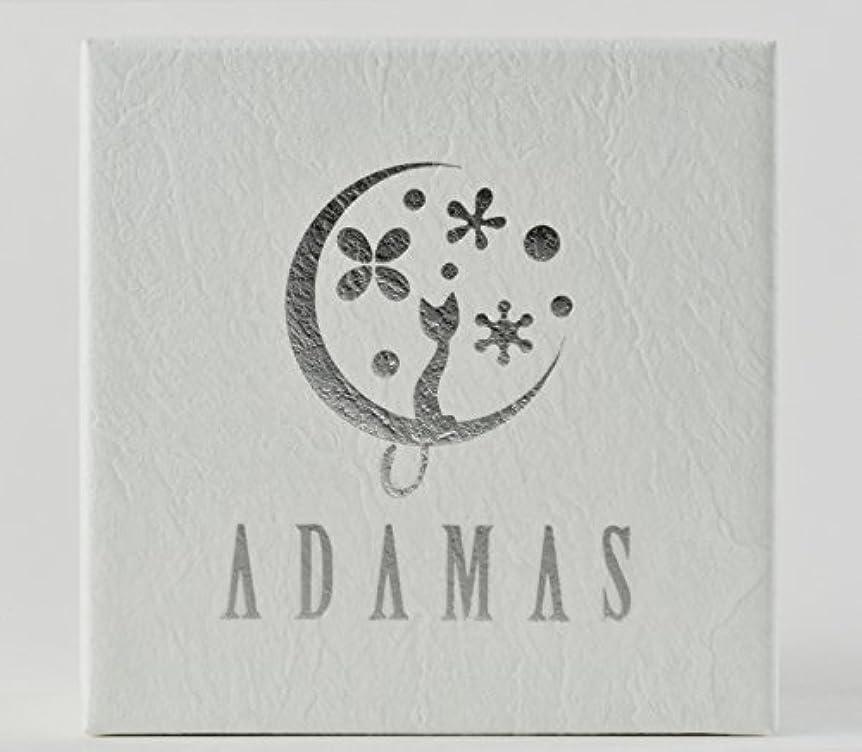 マトン調和のとれたくすぐったいデリケートゾーン用石けん ADAMASソープ (白)