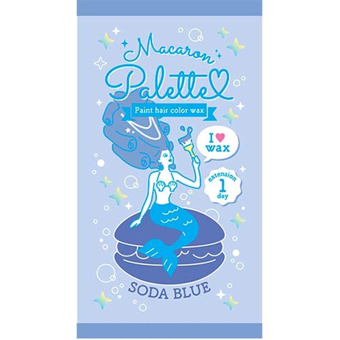 麦芽多年生安らぎマカロンパレット カラーワックス SB (7g) ソーダブルー SODA BLUE