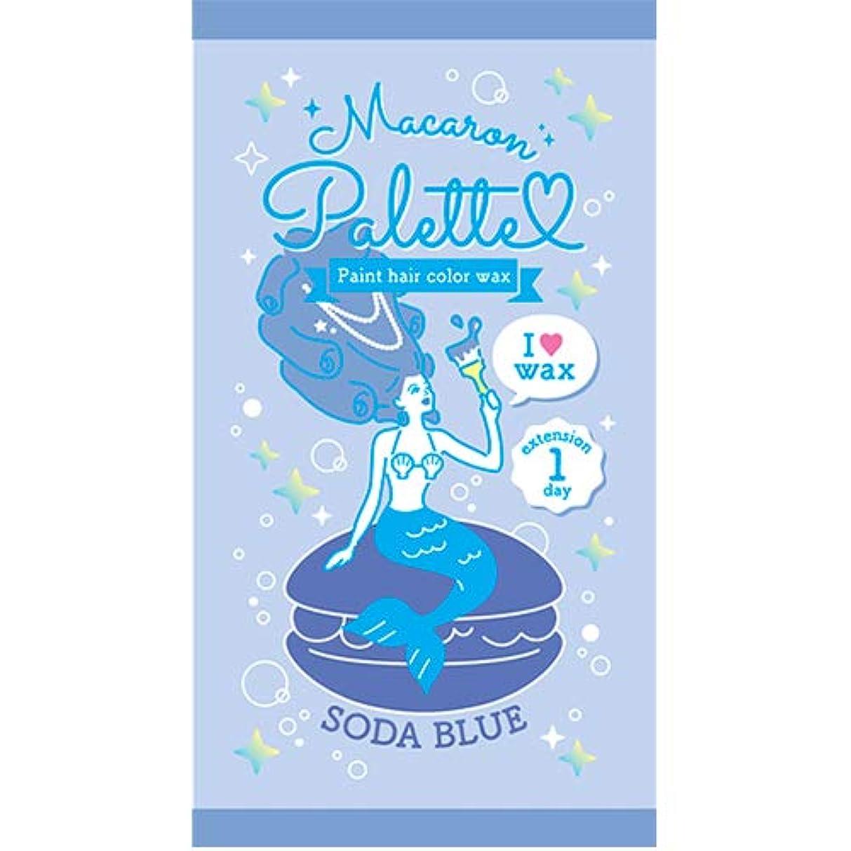 コンパニオン思慮のない保有者マカロンパレット カラーワックス SB (7g) ソーダブルー SODA BLUE