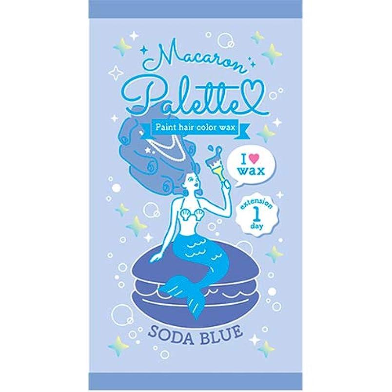 執着パッドタンクマカロンパレット カラーワックス SB (7g) ソーダブルー SODA BLUE