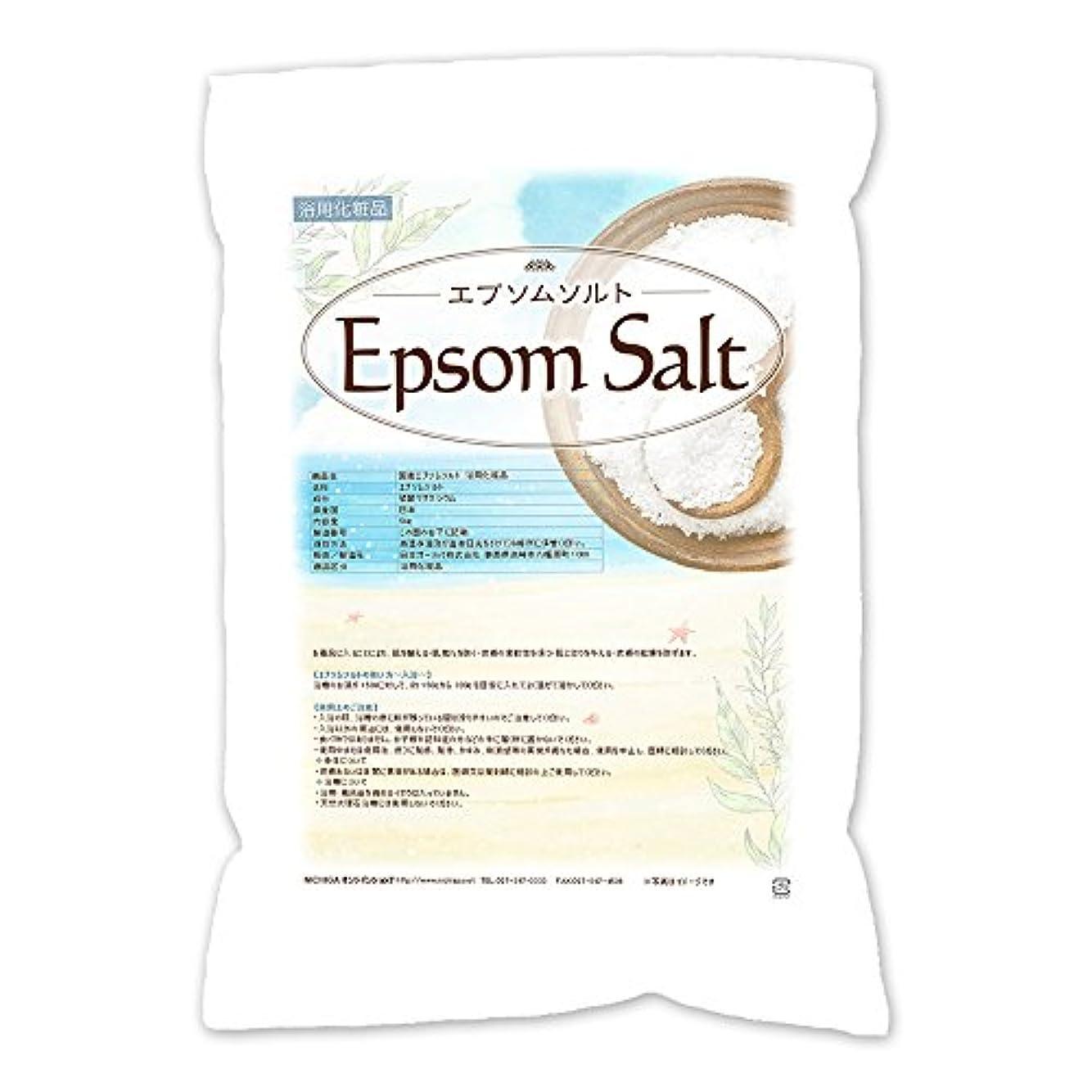 死ぬ葉巻製油所エプソムソルト5kg (Epsom Salt)浴用化粧品 [02] 【同梱不可】国産原料 NICHIGA(ニチガ)