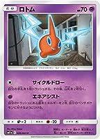 ポケモンカードゲーム/PK-SM11a-026 ロトム C