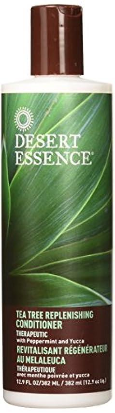 うぬぼれた地中海偽善者Desert Essence Daily Replenishing Conditioner 381 ml (並行輸入品)