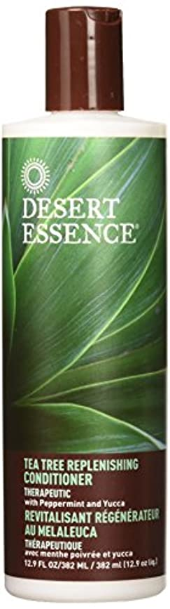 冷淡な責ハンカチDesert Essence Daily Replenishing Conditioner 381 ml (並行輸入品)