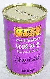 李錦記 蒜蓉豆鼓醤 4号缶★
