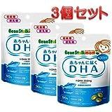 ビーンスターク・スノー ビーンスタークマム 母乳にいいもの赤ちゃんに届くDHA90粒(30日分) ×3個セット3か月分