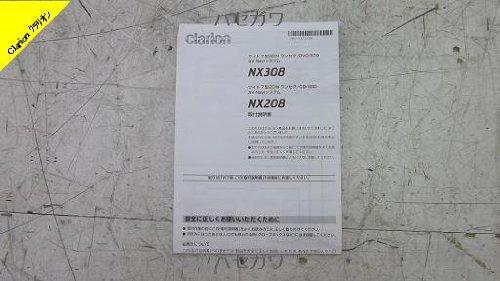 【中古】CLARION NX308 ナビ