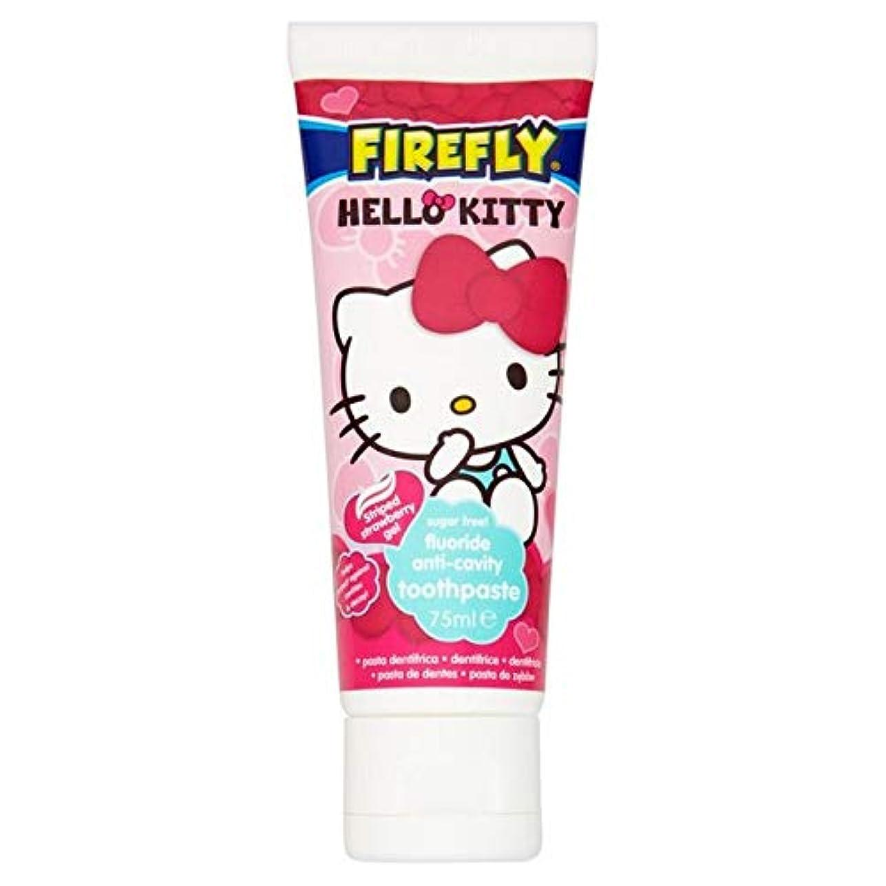 論文特権的唇[Firefly ] ハローキティ、砂糖無料のアンチ空洞歯磨き粉75ミリリットル - Hello Kitty Sugar Free Anti-Cavity Toothpaste 75ml [並行輸入品]