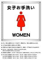1枚から・女子お手洗い_横10.6cm×高さ11.3cm_防水野外用_トイレ・化粧室用サインボード