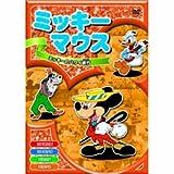 ミッキーのハワイ旅行 [DVD]