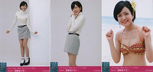 【須藤凜々花】NMB48 僕はいない 会場 生写真 3種 コンプ 水着