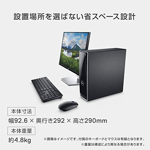 『Dell デスクトップパソコン Inspiron 3470 Celeron ブラック 19Q31/Windows 10/4GB/1TB HDD』の4枚目の画像