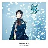 【Amazon.co.jp限定】Lasting Song (通常盤) (オリジナル・ブロマイド(Amazon.co.jp絵柄)付)