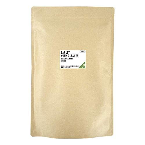 nichie 大麦若葉 青汁 北海道産 100% パウダー 500g
