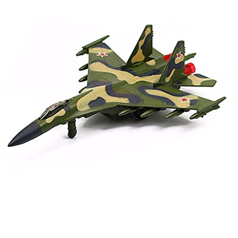 NOQ 高シミュレーションダイキャストキャリア 飛行機模型玩具 35戦闘機模型玩具 車玩具 グリーン