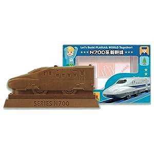 【プラレール】立体チョコ(N700系新幹線) お菓子付ギフト