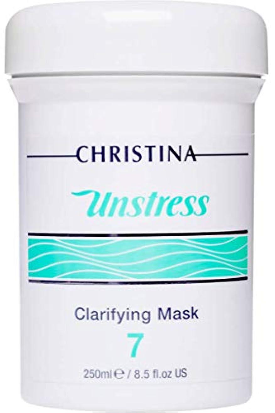 洞窟気球スーパーChristina Unstress Clarifying Mask 250ml 8.5fl.oz (Step 7)