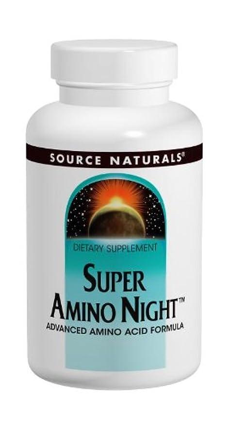 Source Naturals スーパーアミノナイト 120粒 海外直送品