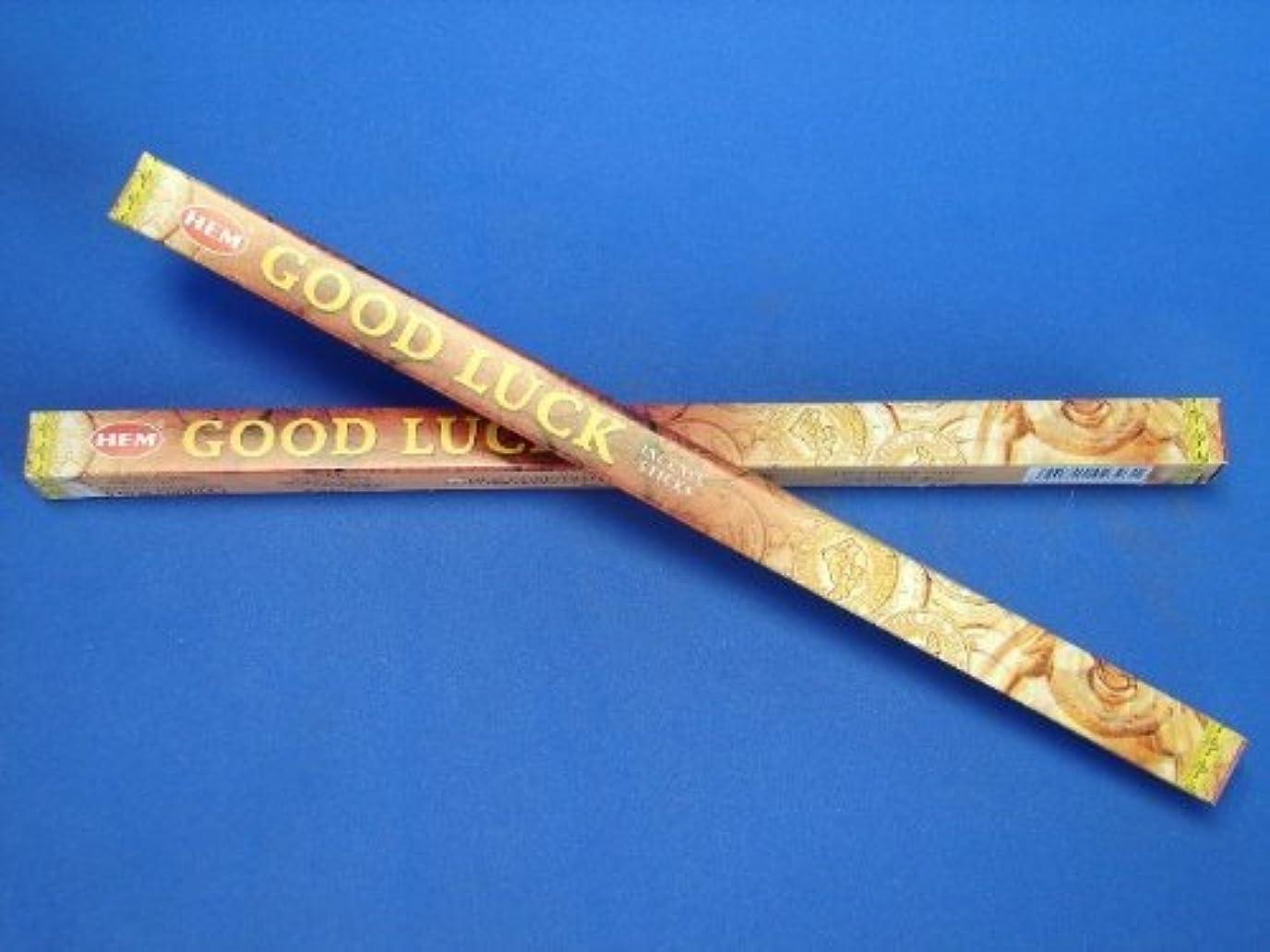 任意深める骨の折れる4 Boxes of HEM Good Luck Incenses