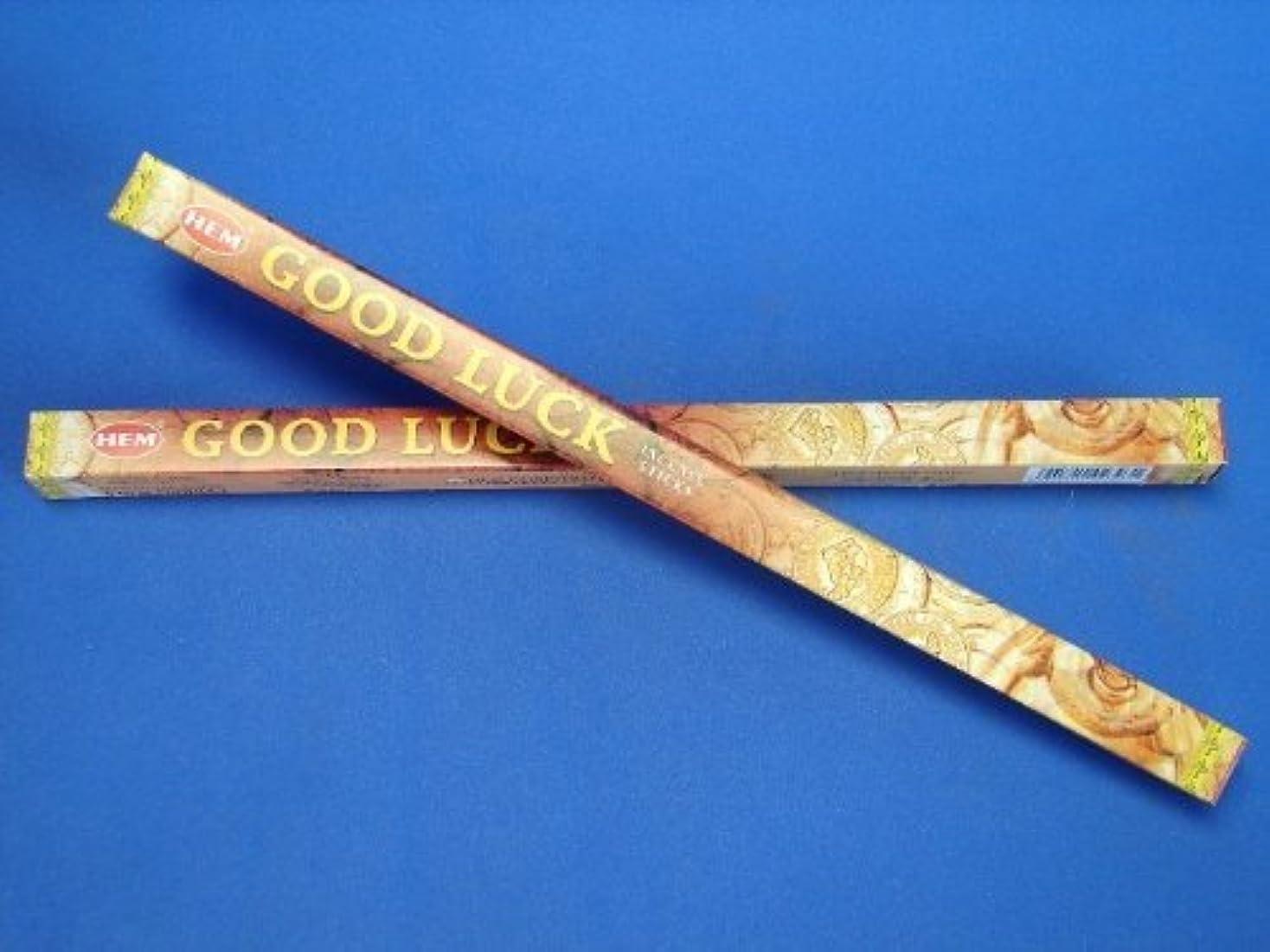 帰るチャーターあからさま4 Boxes of HEM Good Luck Incenses