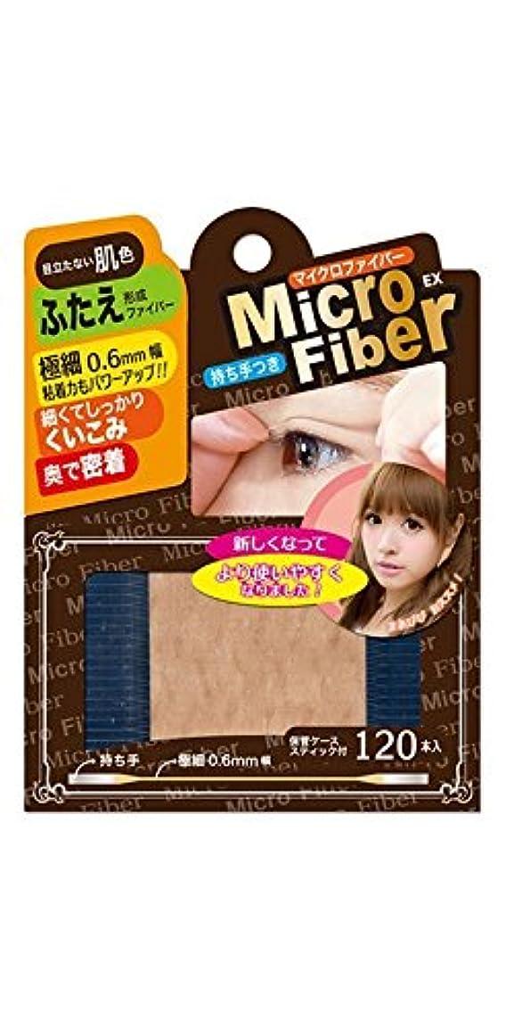 したい床を掃除するアカデミックビーエヌ 持ち手付きマイクロファイバーEX ヌーディー NMC-02 120本入り