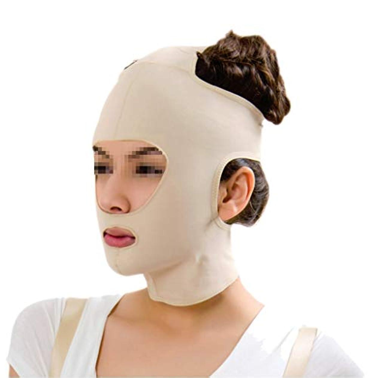 費やす生き返らせるどこでもXHLMRMJ フェイスリフトマスク、フルフェイスマスク医療グレード圧力フェイスダブルチンプラスチック脂肪吸引術弾性包帯ヘッドギア後の顔の脂肪吸引術 (Size : S)