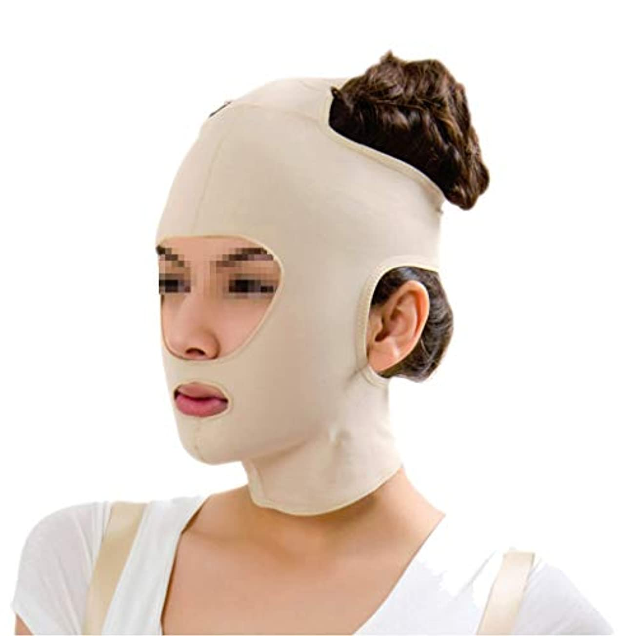 XHLMRMJ フェイスリフトマスク、フルフェイスマスク医療グレード圧力フェイスダブルチンプラスチック脂肪吸引術弾性包帯ヘッドギア後の顔の脂肪吸引術 (Size : S)