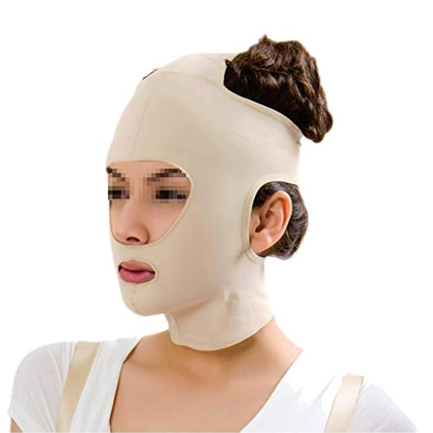 ロードブロッキング補助先入観XHLMRMJ フェイスリフトマスク、フルフェイスマスク医療グレード圧力フェイスダブルチンプラスチック脂肪吸引術弾性包帯ヘッドギア後の顔の脂肪吸引術 (Size : S)