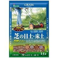 芝用:芝の目土・床土14リットル入り10袋セット*[芝生のお手入れに!] ノーブランド品
