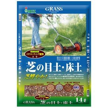 芝用:芝の目土・床土14リットル入り10袋セット*[芝生のお手入れに!]
